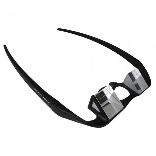 Brýle na jištění Metolius Upshot Belay Glasses