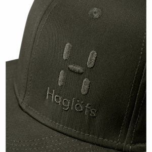 Haglöfs Logo hnědá Image 1