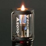 Soto Compact Refillable Lantern Image 1